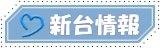 WINS北上ライト館のブログ-公楽