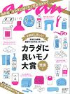 $【I♥漢方】大阪市内にある漢方専門薬局「赤玉漢方薬局」♪