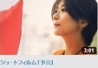 近藤奈保妃 ☆MEGA-Diary☆