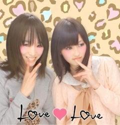 ��)�k���.{;�{��K�~j_〜遠距離恋愛〜