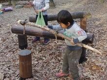 $愛知県みよし市の野外自主保育「みよし もり・そら」のブログ-気分は大工part3 もはや木材でもなく・・・