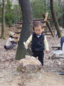 $愛知県みよし市の野外自主保育「みよし もり・そら」のブログ-気分は大工part2