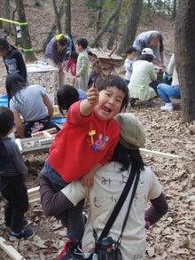 $愛知県みよし市の野外自主保育「みよし もり・そら」のブログ-こんな笑顔みられたよ