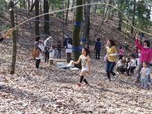 $愛知県みよし市の野外自主保育「みよし もり・そら」のブログ-大人も遊ぶ。