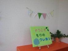 トムテのおもちゃ箱-junbi12
