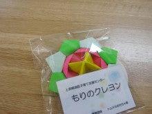 トムテのおもちゃ箱-junbi10