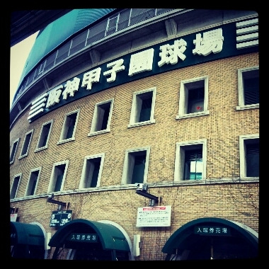 混沌雑記 星野大輔-PicsArt_1364824194945.jpg