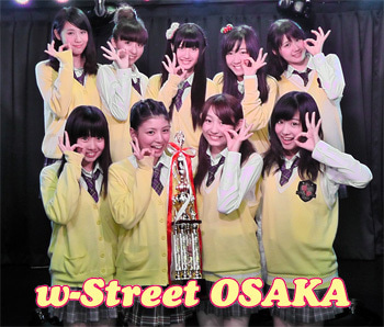 $e-Street TOKYOiDOLStreet Powered by Ameba