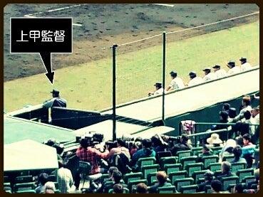 混沌雑記 星野大輔-PicsArt_1364860448241.jpg