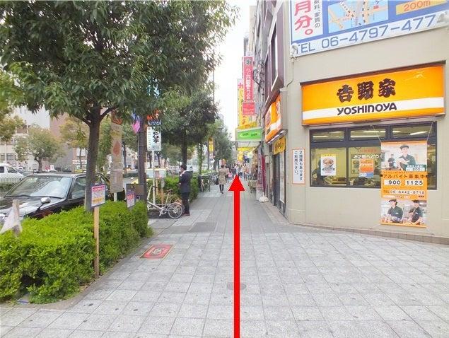 吉野家横の道