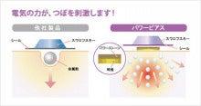 $【横須賀】海辺deカラーセラピー☆.・:*:・゚*:・゚【*キラキラ*カラー】-25/4/2/2