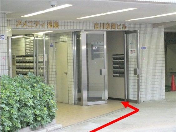 吉川産業ビル入口