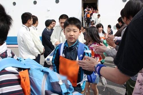 「2013はままつ少年の船」オフィシャルブログ