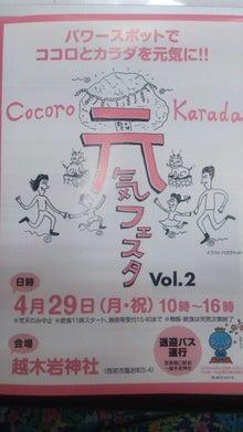 口福塾のブログ