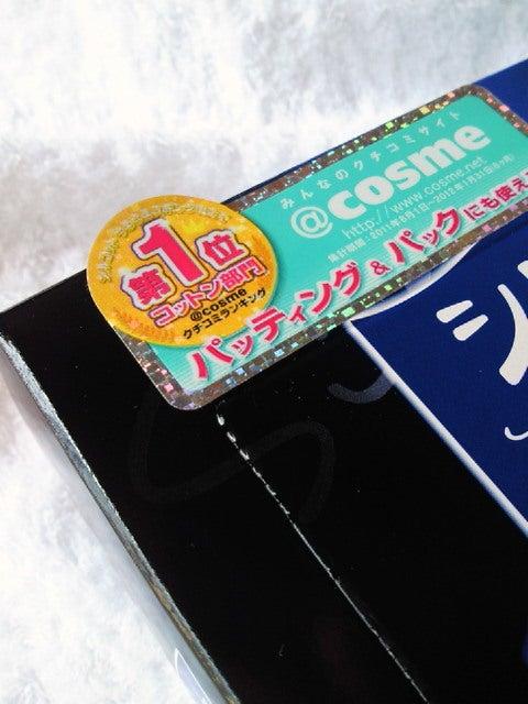 きまぐれ主婦のきまぐれ日記-NEC_1762.jpg