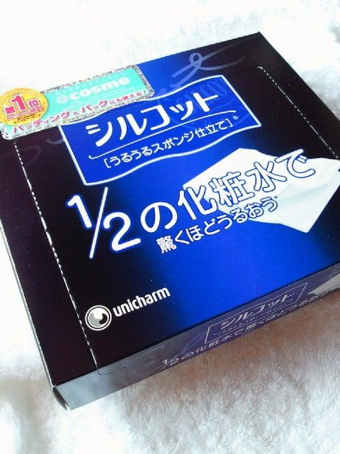 きまぐれ主婦のきまぐれ日記-NEC_1761.jpg