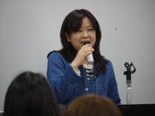 恋と仕事の心理学@カウンセリングサービス-130310名古屋フェスタ(国崎)