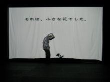 トキハわさだタウンイベント情報(大道芸)