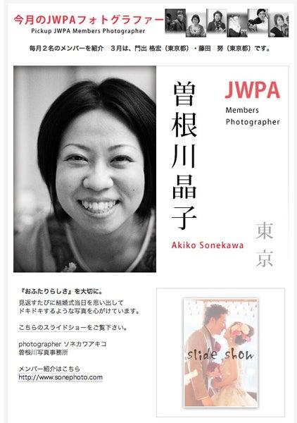 $結婚式とマタニティ&あかちゃん写真の出張撮影ブログ『ココロカラ。』