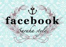 神戸・三宮◇◆ Saraha style ◆◇ポーセラーツ・ポーセリンアートサロン-Saraha style facebook
