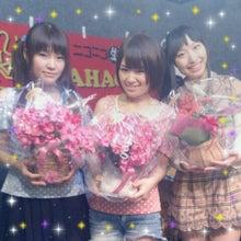 Pinkle☆Sugar official website-1364999111424.jpg