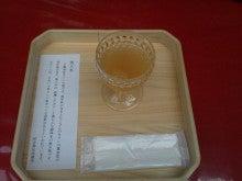 りもんちゃんの1日-DSC_0124.jpg