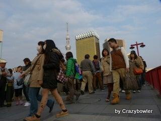 生涯学習!by Crazybowler-吾妻橋と背景2013