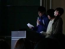 Jaroカフェ♪ブログ