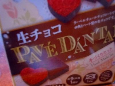 $ドドンガドン(`・ω・´)