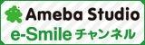 南香織オフィシャルブログ「南香織のHAPPY DAYS」Powered by Ameba-e-smileチャンネル