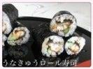 $楽食料理研究家/フードコーディネーター皆川愛加+AIのSilver Spoon