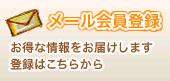 長野駅ビル4Fパワーストーン鑑定&アクセサリーショップ【ナチュール】