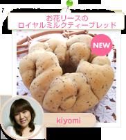 $さいたま・川口☆こだわりの素材でおいしい楽しい癒しの手ごねパン&お菓子教室☆Happy Kitchen☆