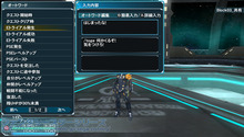 ファンタシースターシリーズ公式ブログ-shin04