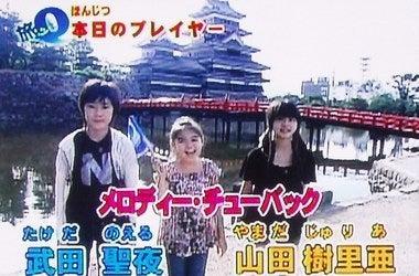 松本城周辺ロケです。お堀が ...
