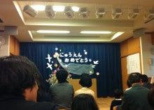東京・四谷 レンタルスペース『Yena』(イエナ)のブログ