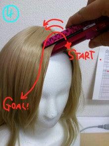 MAPLE名古屋店スタッフのマイペースブログ☆