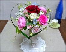 $【クオリア】ミチコの ~うるおいのお花ライフ~