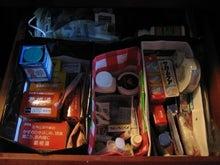 $ライフオーガナイザー的 世界で一番帰りたくなる家   「自分ブランド」を作るお部屋作り-medicine2