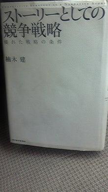 香川発☆公認会計士・税理士長田公仁の挑戦-130402_125726.jpg