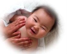 $赤ちゃんの寝付きが良くなる!少人数制ベビーマッサージ:旭川
