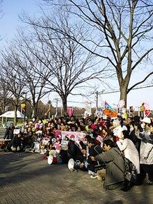 natsuchicoのブログ