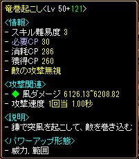 $RELI姫のおてんば日記-・・・よわい?
