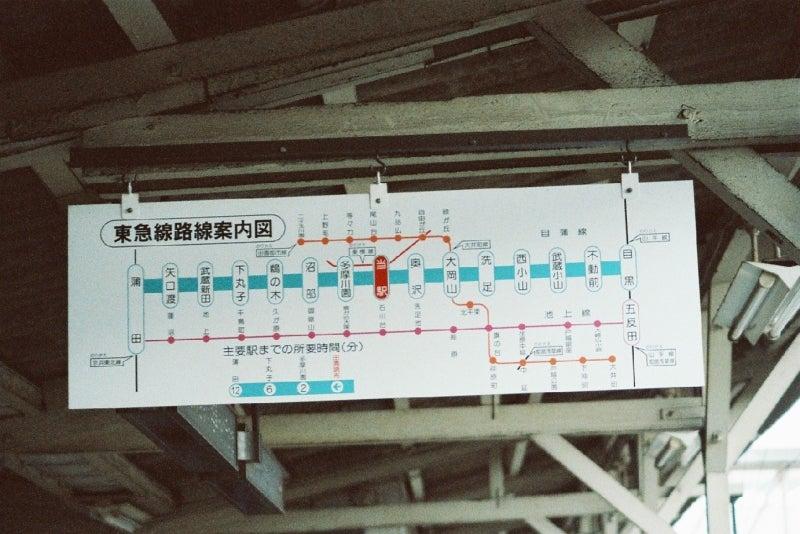 東急 目 蒲 線 路線 図