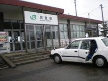 夫婦世界旅行-妻編-駅前タクシー