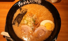 イー☆ちゃん(マリア)オフィシャルブログ 「大好き日本」 Powered by Ameba-2013-03-23 16.25.21.jpg2013-03-23 16.25.21.jpg