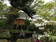 $ユーコスミダジャクソンオフィシャルブログ-photo.JPG