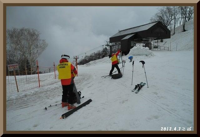 ロフトで綴る山と山スキー-0407_0852