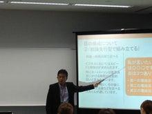 田原洋樹の人材育成ブログ-経済産業省『係長対象・ロジカルシンキング研修』