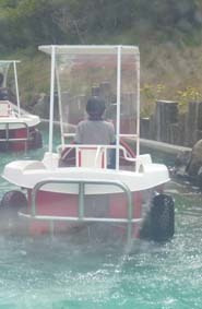 三度目で結(ユウ)-水陸両用車